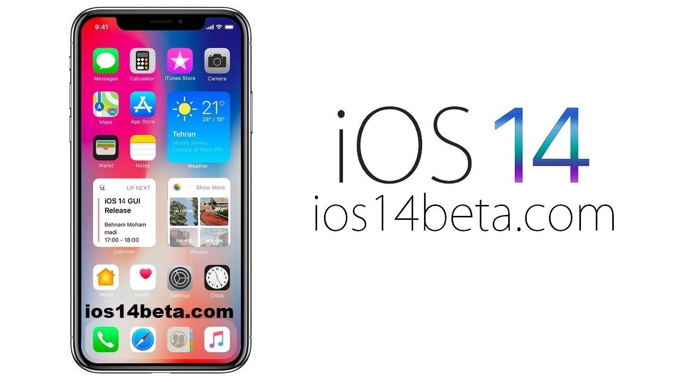 iOS 14 Beta Profile